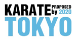 Karate-is-proposed-by-Tokyo-2020_logo-150pxW